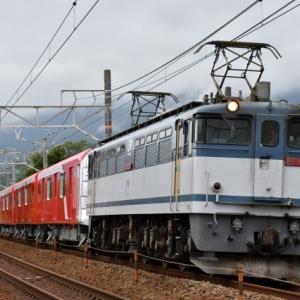 甲種鉄道輸送