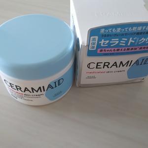 『CERAMIAID(セラミエイド)』