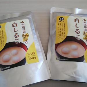 『北海道産大豆の白しるこ』