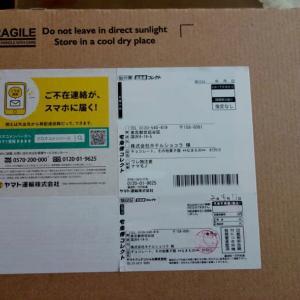 「ホテルショコラ」さんの1円チョコが届きました!