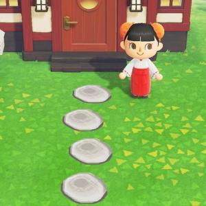 【作品ID】あつ森 地面マイデザイン『飛び石』(透過あり)【あつまれどうぶつの森ID】