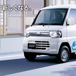 お買い得電気自動車!