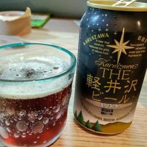 THE軽井沢ビールの黒ビール