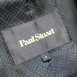 ポール・スチュアート(Paul Stuart,) カシミアヤート 毛足直し~カシミヤの風合いが消失してしまう原因~