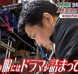 テレビ朝日 スーパーJチャンネル放映されました!