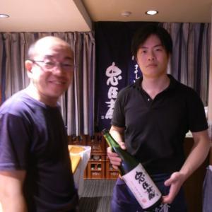 日本酒ゴーアラウンド 姫路