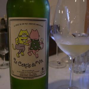 白ワインとトンカツ