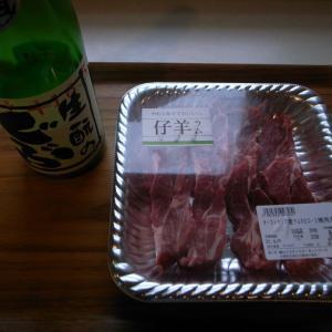 焼肉と日本酒