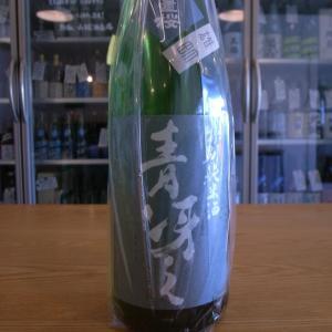 日置桜のひや酒