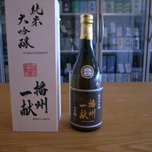 日本酒界の金メダリスト