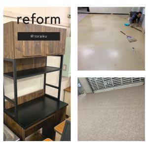 某大学研究室♡床張り替え工事完了&家具搬入
