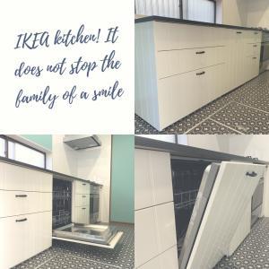 IKEAキッチン 大型食洗機 TILLFÖRA ESL7225RA  ティルフォラ