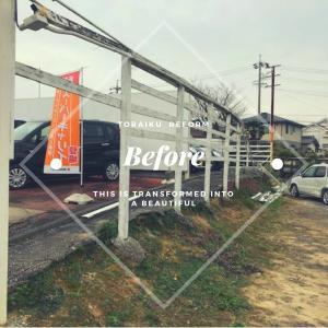 愛知県半田市 フェンス取替工事始まりました