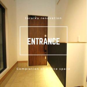 戸建てリノベーション お洒落な玄関ホール