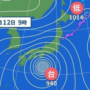 またまた台風ですね
