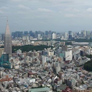 半年ぶりに東京・新宿へ