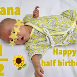496グラムで産まれた娘が退院しました!