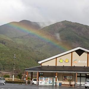 高野山(和歌山県伊都郡)