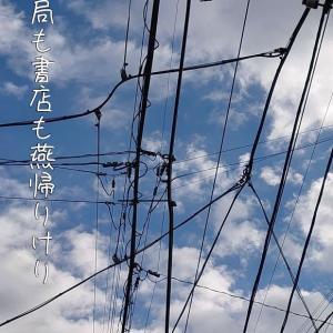 21-1/25『俳句界ー2月号』