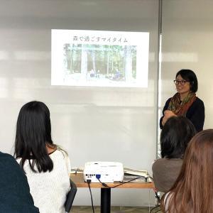 北欧講座2本!教育・マイタイム@名古屋皆さんのおかげで楽しく開催