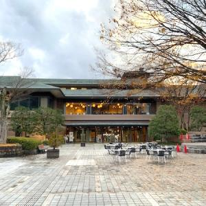 京都の高級別荘地で安全快適レッスン!