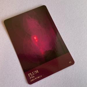 かおりんのインスタライブでカラーカードからのメッセージ