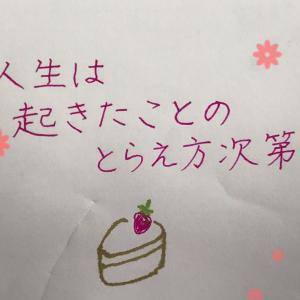 【BOOK】手書きを楽しむ時間におススメの本
