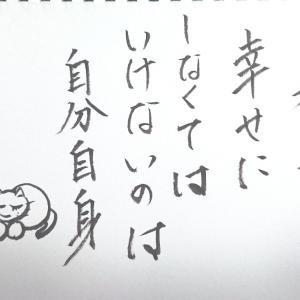 本田晃一さんの本を読んで感じたこと