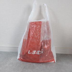 【しまむら】棚の奥から引っ張り出したトレンド柄バッグ