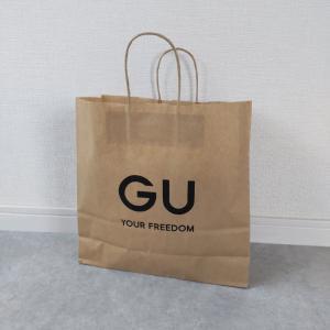 【GU】オンラインでポチッた大型店限定商品