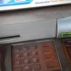 ATMに現金を盗まれるの巻