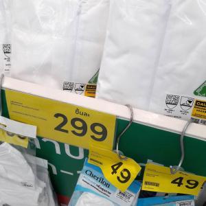 テスコロータスで防護服が売られるようになるの巻