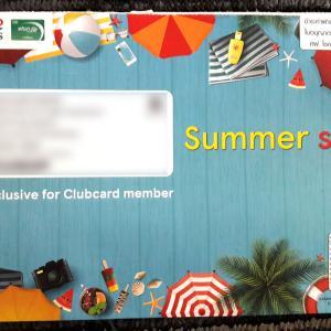 タイ・クオリティー 個人情報ガバガバな会員向け郵送物