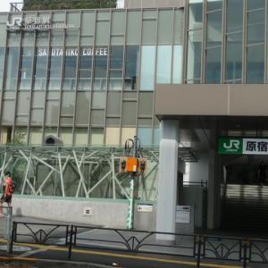 7月5日 原宿駅(駅舎)