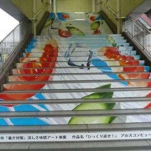 7月12日 籠原駅(階段アート)