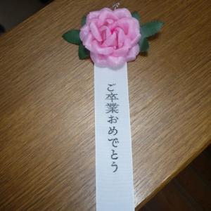 3月26日 娘・小学校卒業
