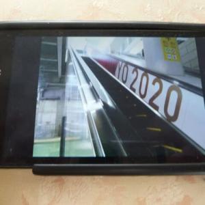 """9月16日 イラつく""""TOKYO 2020""""@原宿駅"""