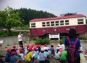 展示の三山電車についてお知らせです<(_ _)>