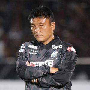 湘南ベルマーレ、新監督の招聘動く ... 曹貴裁監督は精神面で復帰困難