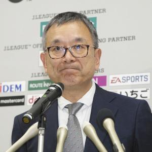 Jリーグ延期、村井チェアマンが中断期間延長の可能性に言及「延長することもゼロではない」