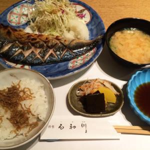 北新地「石和川」の『焼魚ランチ』!