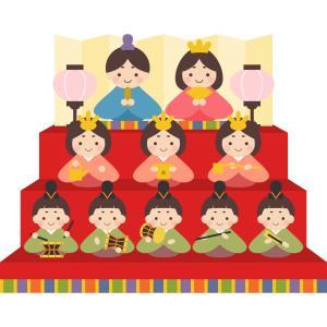 令和3年3月3日 トリプルなひな祭り
