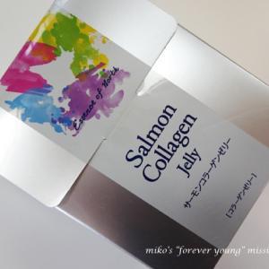 3大美容成分がギュッと詰まった「サーモンコラーゲンゼリー」でインナーケア