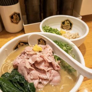 【162杯目】真鯛らーめん 雑炊セット@真鯛らーめん 麺魚