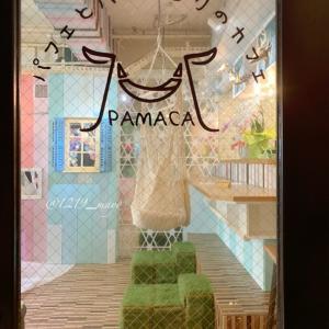 パフェとハンモックのカフェPAMACA