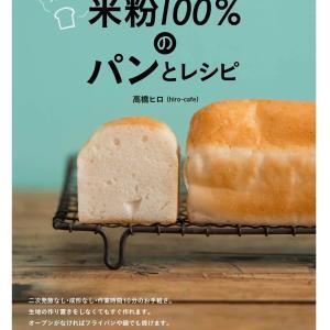 【Instagramより】チビの朝ごはん~目玉焼き・ソーセージ・オクラの丼~
