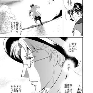 福地「桜痴」と「源一郎」