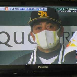 おめでとう!!日本一