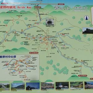 氏神様の室山熊野神社参拝