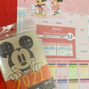 セリアのディズニー手帳とカレンダー♪